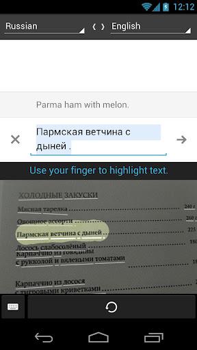 Программу фоткаешь и переводит