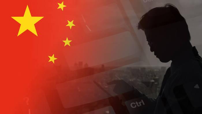 """Электронная карма или китайский """"Большой брат"""" Fa1d12eb462bc0e7cfcd6662c7519664"""