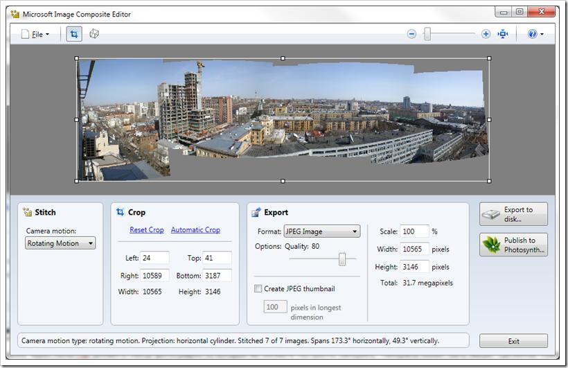Image composite editor русская версия