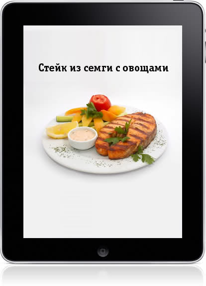 restaurant 2.0