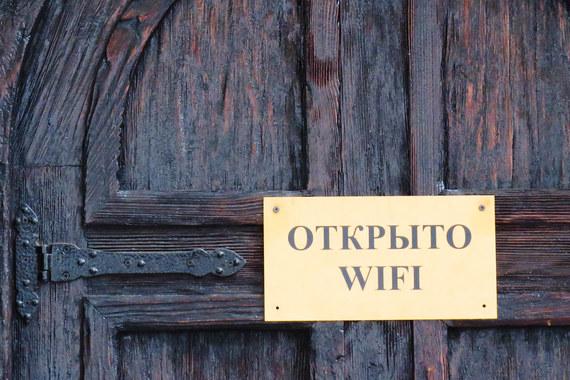 Ведомства поспорили о штрафах за WiFi