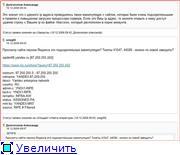 Multihost хостинг провайдер хостинга с поддержкой в санкт петербурге osting.htm как сделать онлайн трансляцию видео на сайте