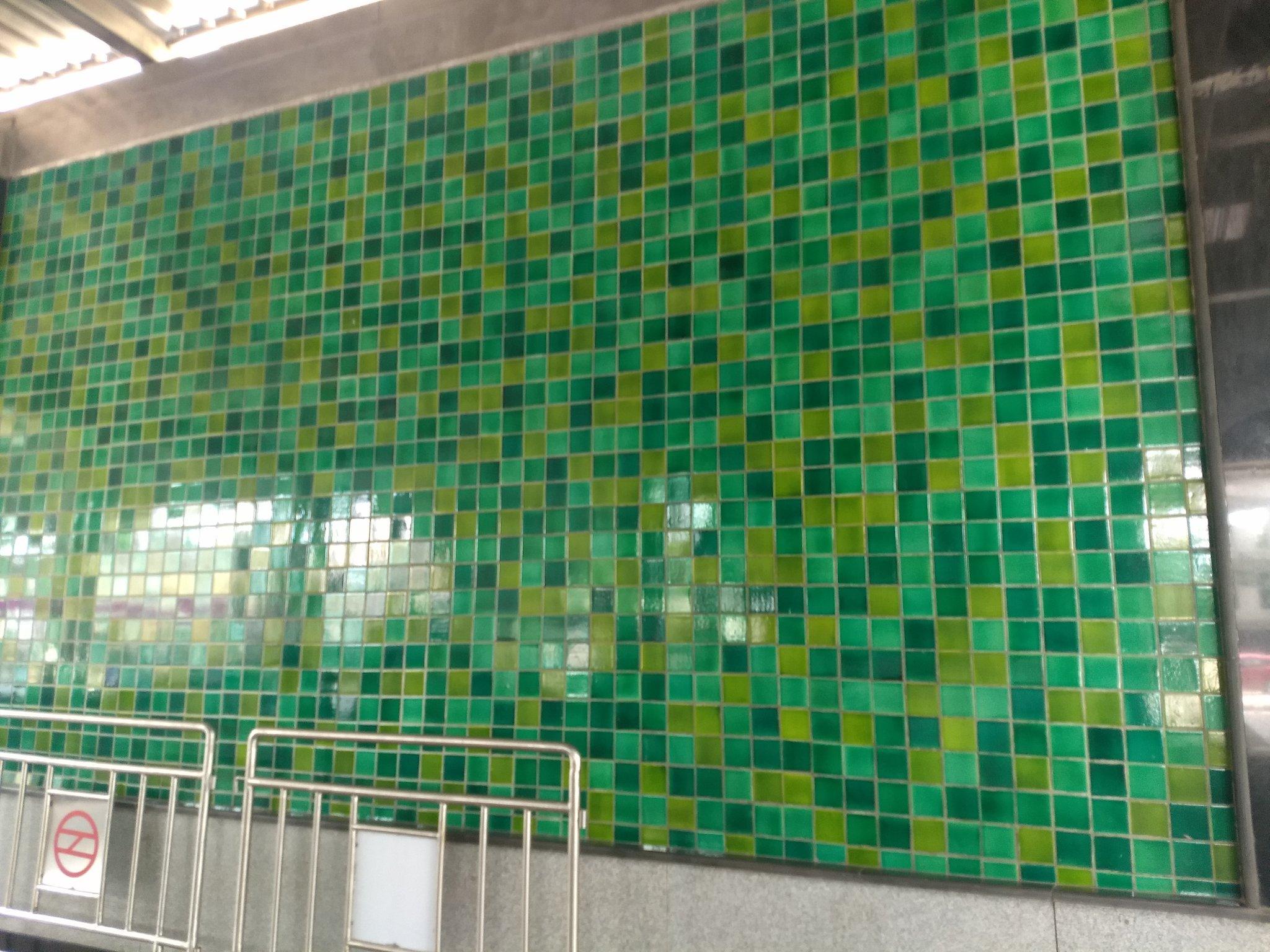 GitHub subway station