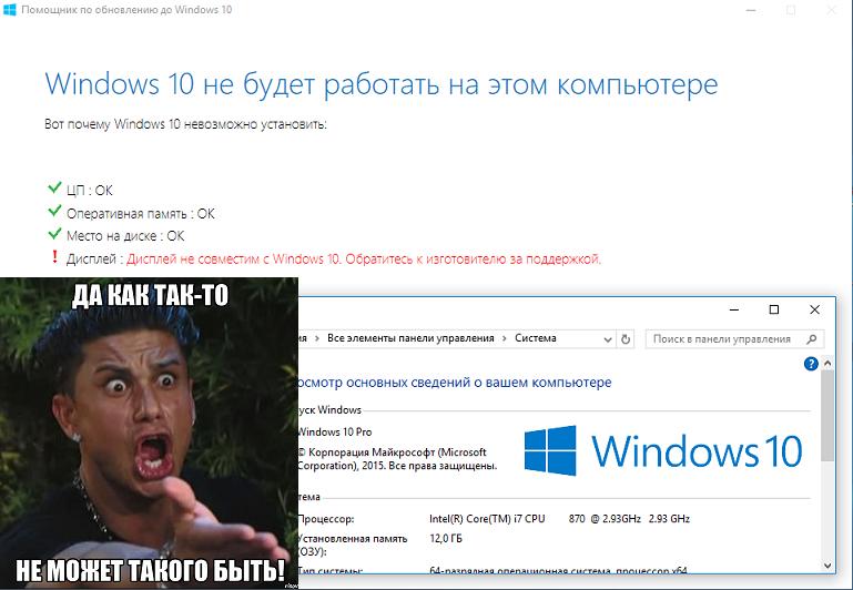 Скачать программу для го обновления драйверов windows 7 на русском торрент