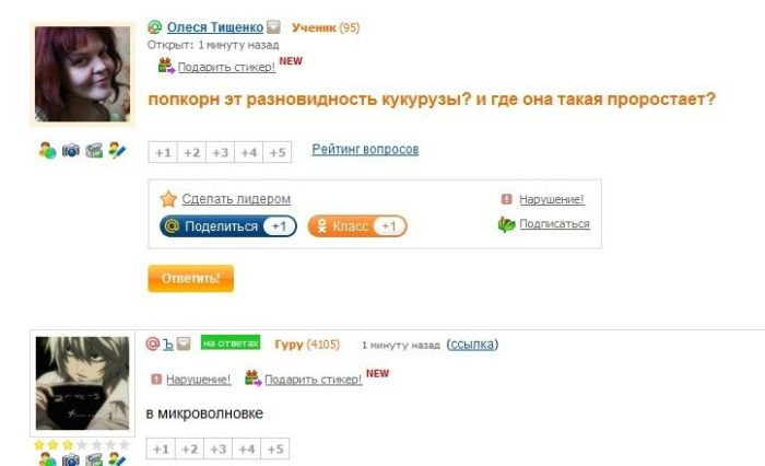 Юморные аватарки, бесплатные фото ...: pictures11.ru/yumornye-avatarki.html