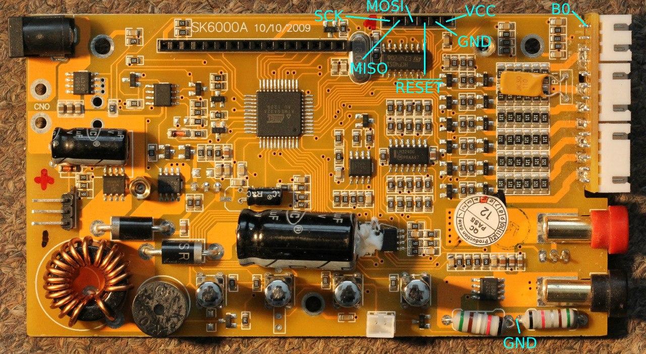 инструкция по пользованию зарядником imax b6ac