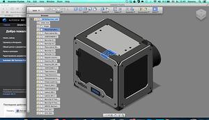 Полная схема, как собрать 3D принтер Witbox