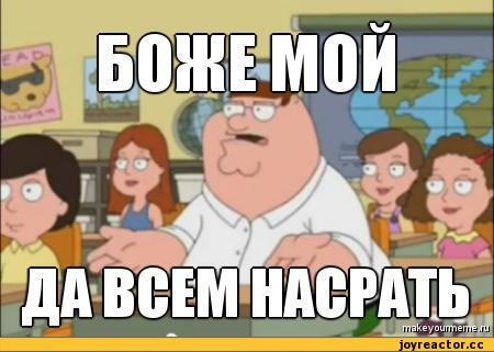 """Активистку """"Яблока"""" облили химическим раствором в Москве: у нее пропало зрение - Цензор.НЕТ 8578"""