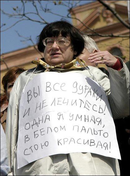 imagehttps://cs.pikabu.ru/images/big_size_comm/2013-08_2/13757956923171.jpg