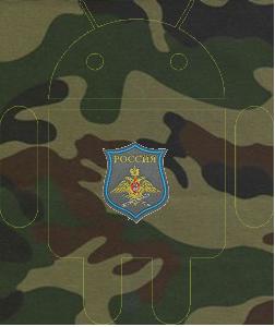 Российская армия получит ударопрочный планшет на основе отечественной ОС