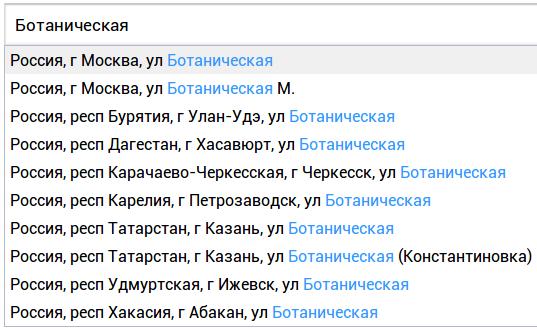 Индекс по адресу москва