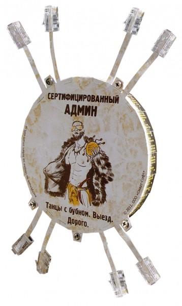 Открытка с днем рождения шаману, фото открытка