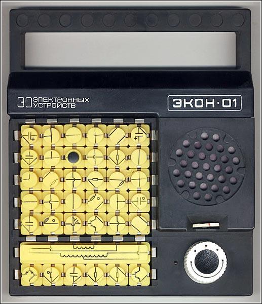 Экон-01