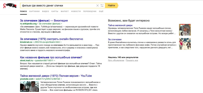 Яндекс маркет и директ перекрываются как какой доход приносит реклама на сайтах