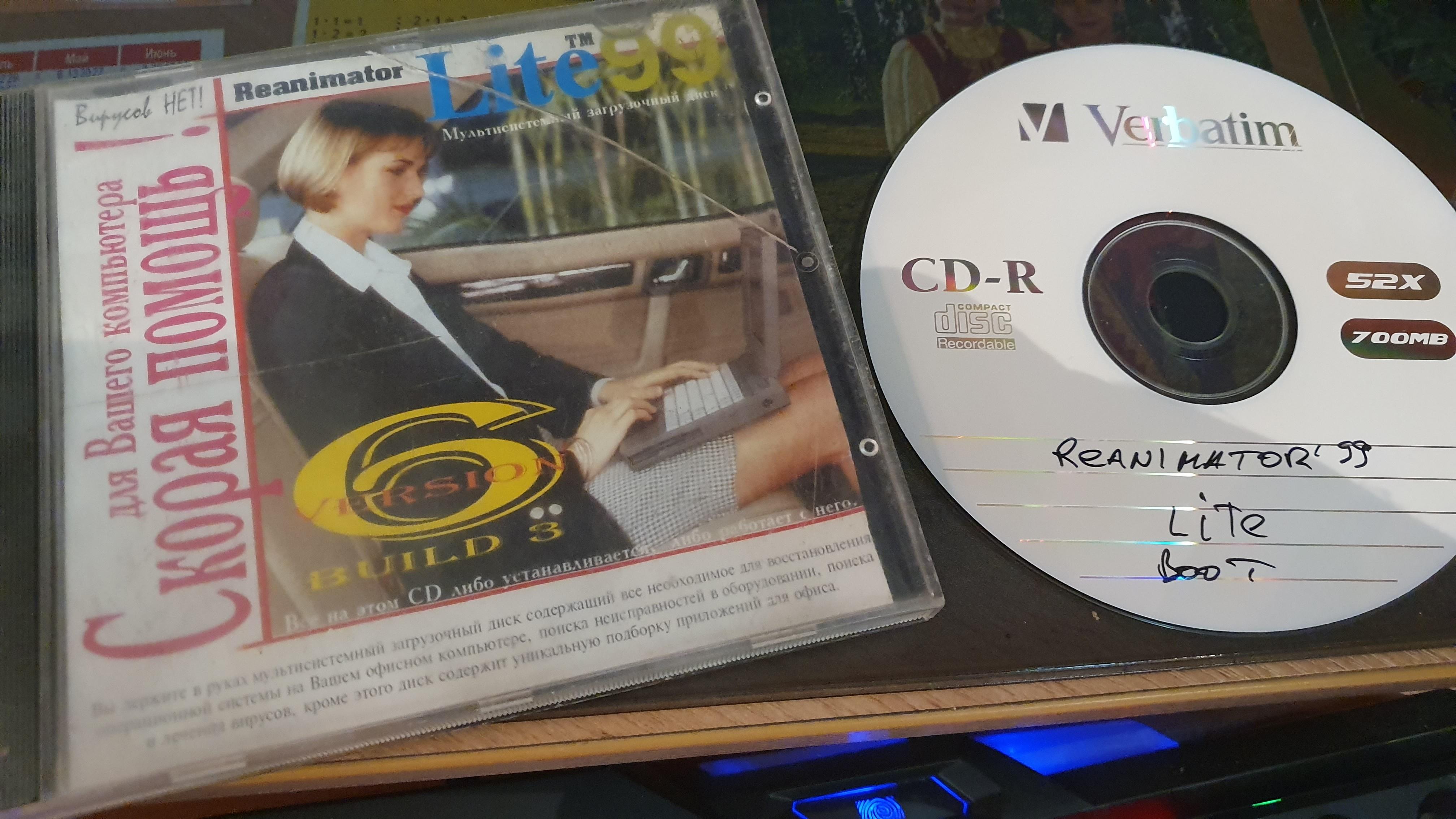 фотоальбом полностью занимает dvd объемом