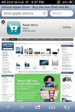 пример Smart App Banner