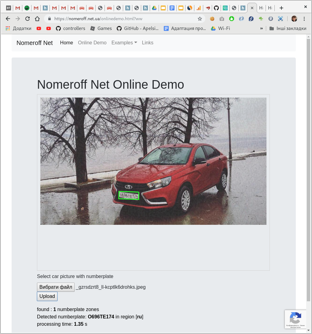 Detect numberplate with noise