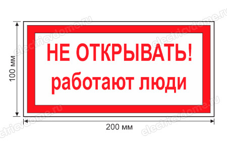 imageтакой знак
