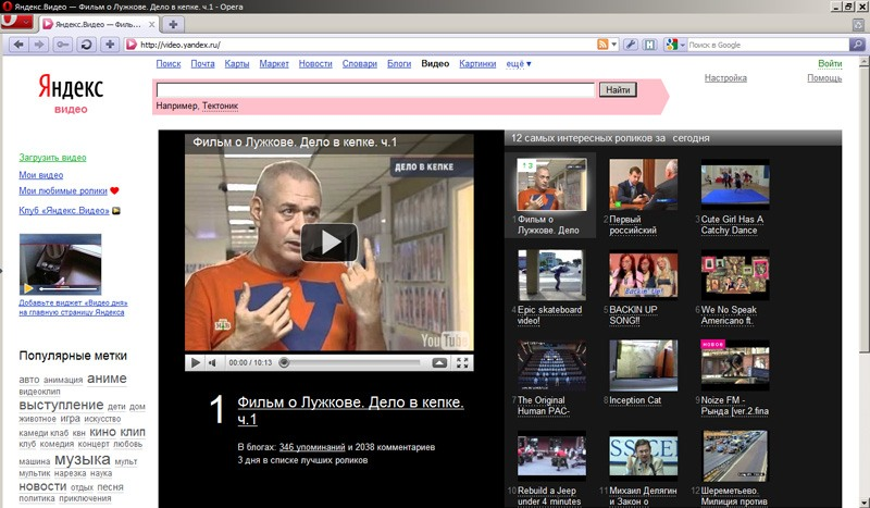video.yandex.ru in Opera 10