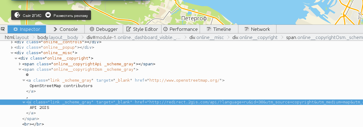 Яндекс.Карты, 2ГИС или всё же Google Maps    Хабр 3f720a5fa07