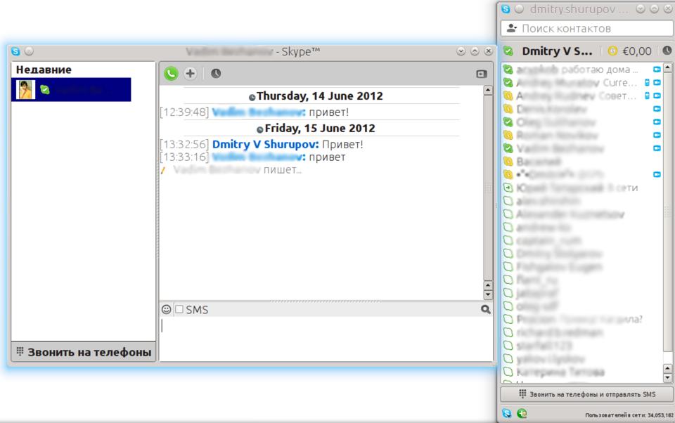 Skype 4 Linux