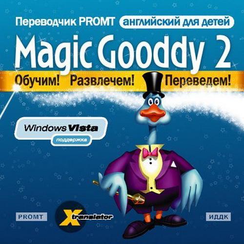MAGIC GOODDY ДЛЯ WINDOWS 7 64 BIT СКАЧАТЬ БЕСПЛАТНО