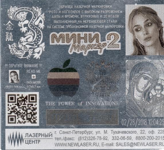 newlaser.ru