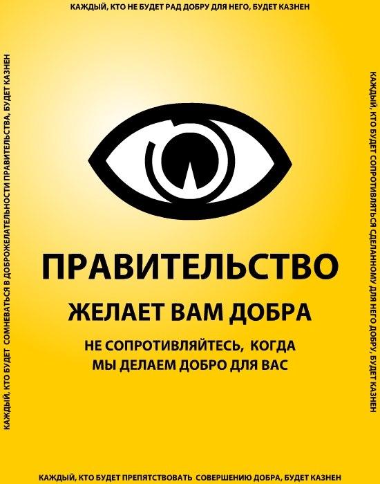 """""""Я не верю, что власть будет сама себя контролировать"""", - Тимошенко пообещала принять закон об оппозиции - Цензор.НЕТ 9737"""