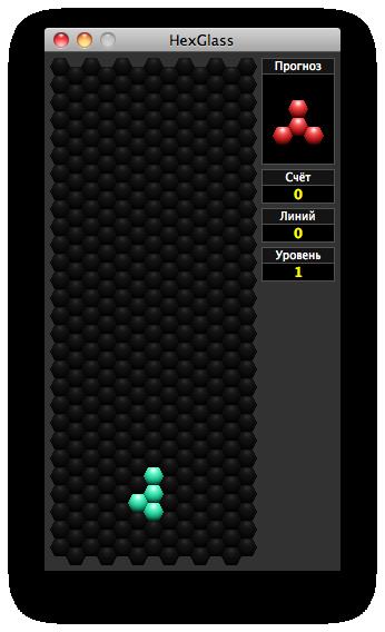 hexglass app under Mac OS X