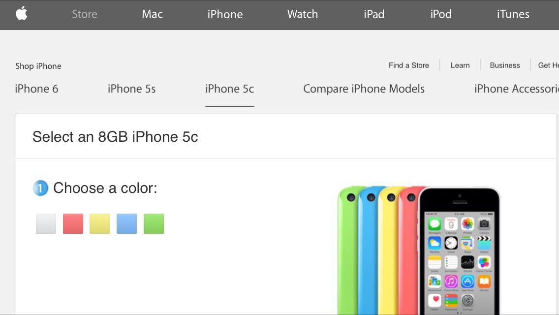 Фотография айфона на 8 гб в магазине Эпла