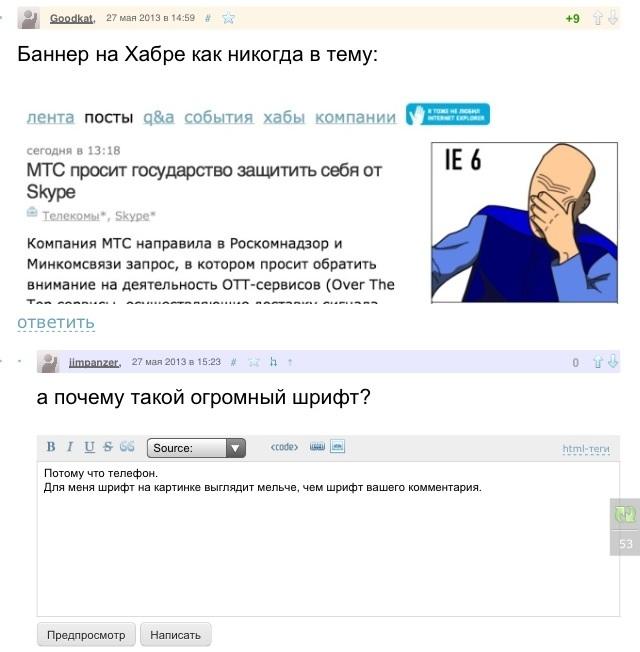 Порно русское частное с толстыми