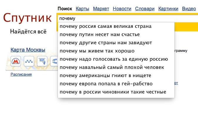 русский поисковик порно