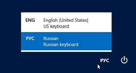 Панель выбора языка при входе в Windows 8