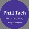 Philtech-акселератор