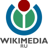 Викимедиа РУ