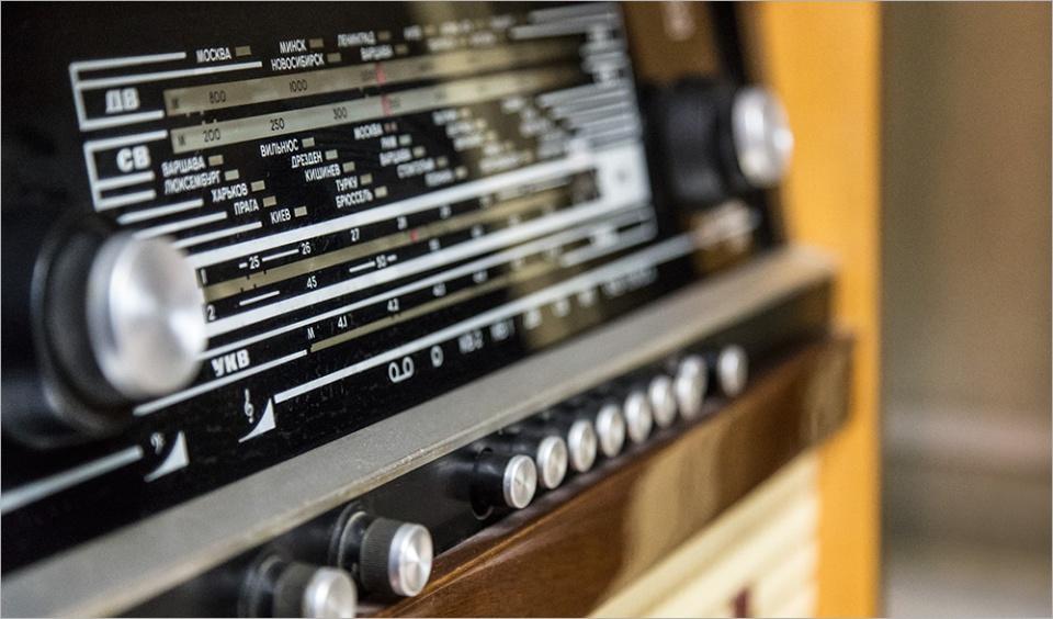 История появления радио