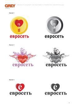 Варианты логотипа Евросети после мифического ребрендинга