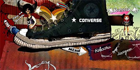 convers, redkeds, russia