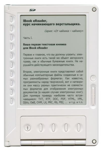 LBook eReader V8