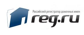 Российский регистратор доменных имен reg.ru