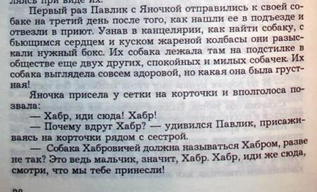 цитата из книги