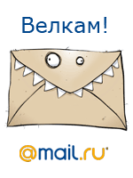 mail.ru спам монст