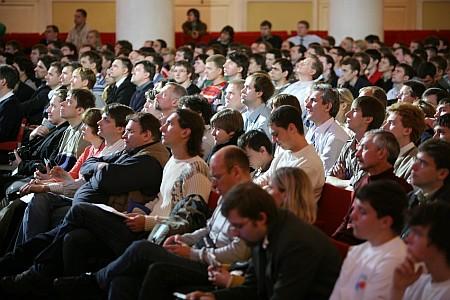Аудитория. ReMIX