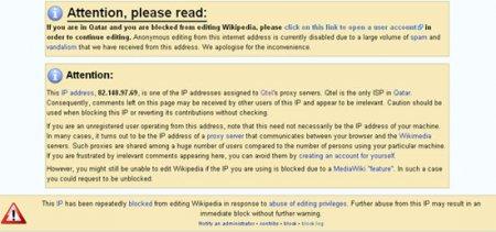 Жители Катара забанены в Википедии (скриншот)