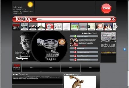 top4top.ru