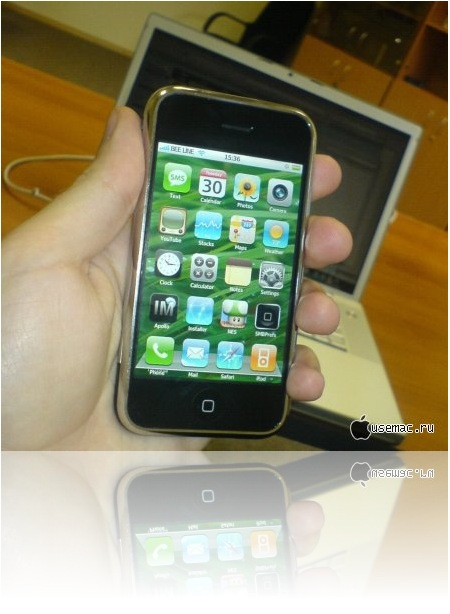 IPhone month