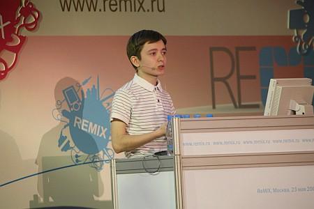 Михаил Черномордиков. ReMIX