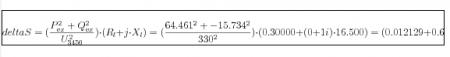 Предпросмотр формулы в Емаксе