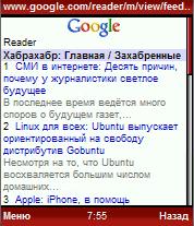 Google Reader в Opera Mini Mod