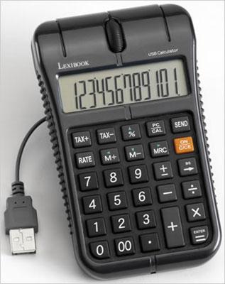 Чудеса селекции: гибрид мыши и калькулятора